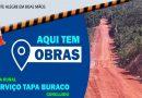 OPERAÇÃO TAPA BURACO – ZONA RURAL
